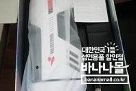 엔드게임 자동오나홀 후기 수령완료 감사합니다>!